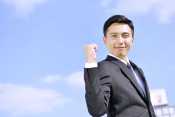 職場意識改善助成金(勤務間インターバル制度)